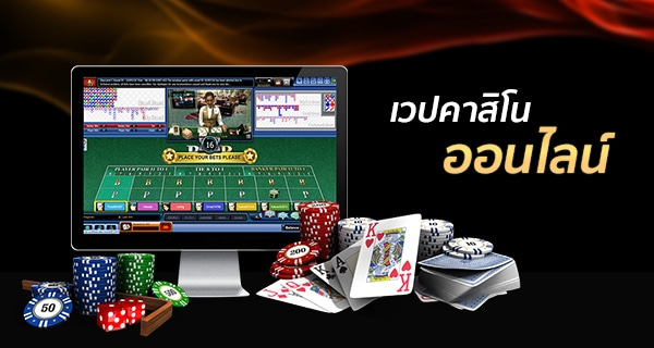 https://www.all88th.com/wp-content/uploads/2017/09/top-live-casino-site.jpg